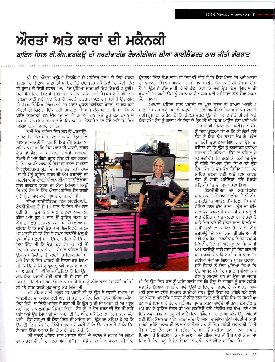 Review in DRK Magazine